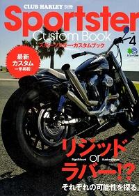 XL1200X2011年12月号