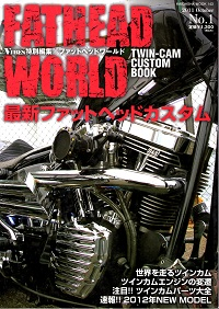 RIDE ON WHEELS2011年11月号