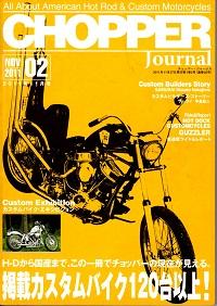 NEBULA GRAVITY2011年11月号