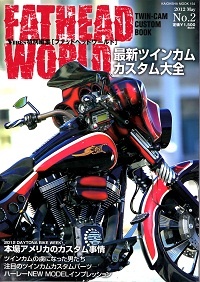 ROYAL WOLDS2012年05月号
