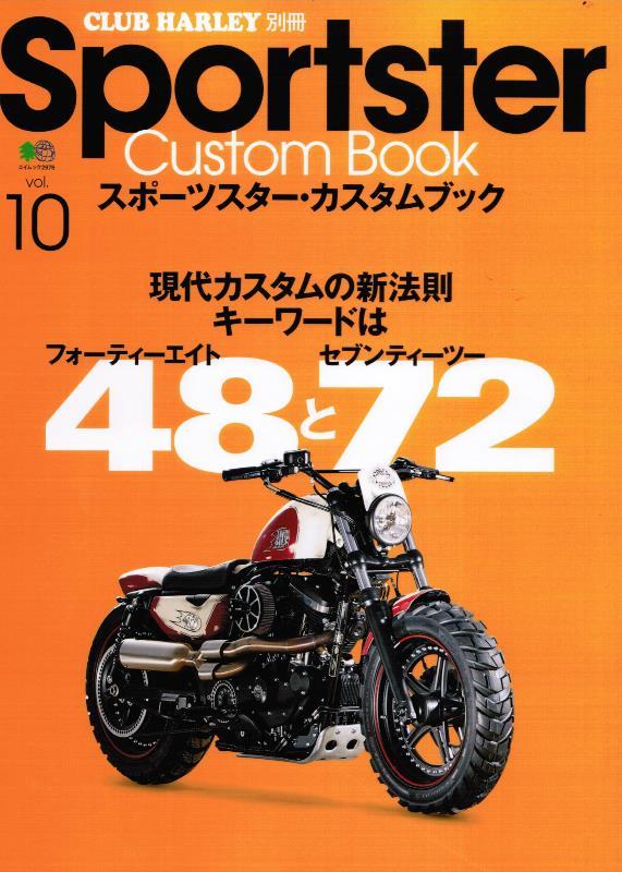 XL 48/72 特集2014年12月号